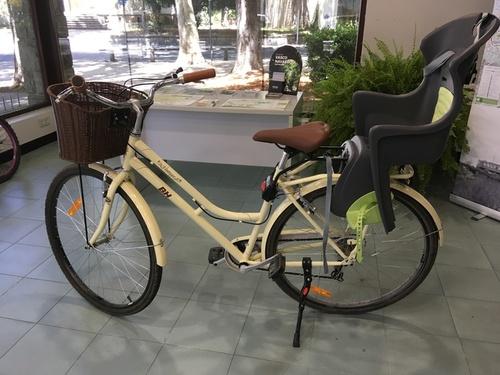 Alquiler de bicicletas BH Vintage en Gasteiz, Araba,