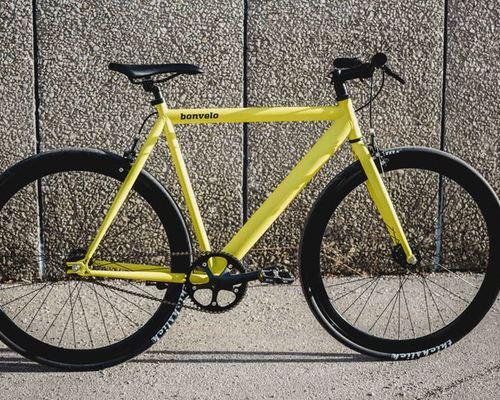 Bonvelo Mellow Yellow bike rental in München