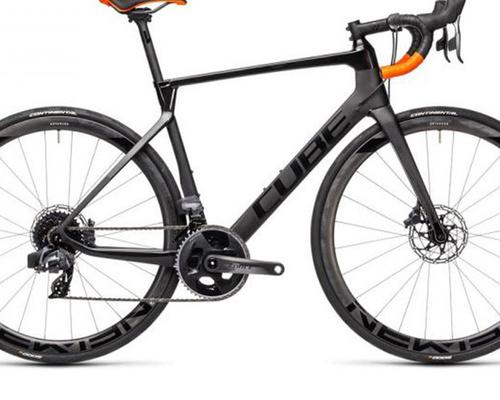Location vélo CUBE CUBE AGREE C62 SLT à Breda