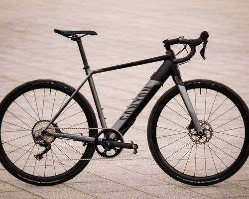 Canyon Endurace:ON - Fazua bike rental in München