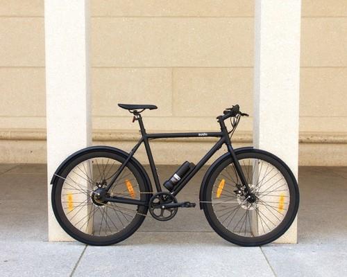 SUSHI Bikes Maki M1 (60cm) bike rental in Berlin