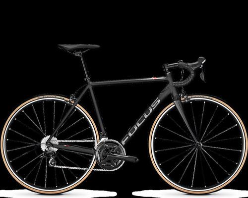 Location vélo FOCUS IZALCO RACE à Agen