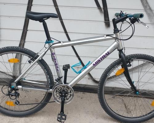Alquiler de bicicletas Misttal Mtb en Wien