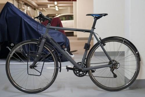 Radon Skill 5.0 fietsverhuur Hamburg