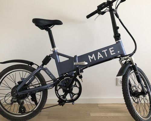 Alquiler de bicicletas MATE CITY - 250W en København